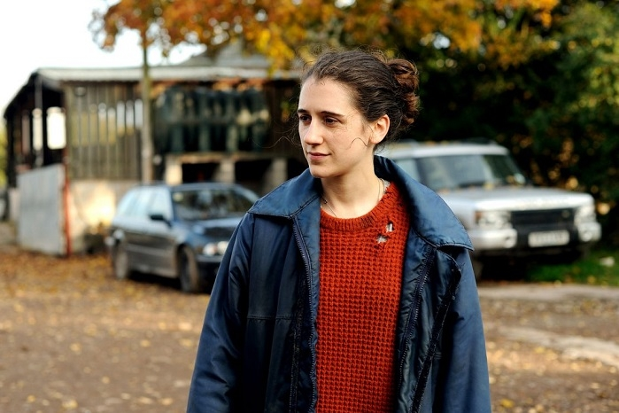 Foto: The Levelling